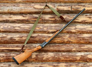 shotgun-1503130_1920